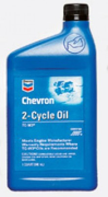 Chevron 2-Cycle Oil TC-W3 двухтактное масло
