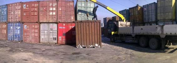 Отдел продажи контейнеров